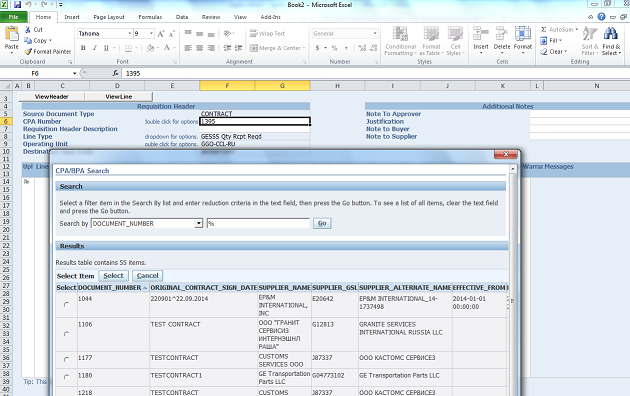 Service Cloud Russia How To Create A Purchase Requisition From Cpa Ou